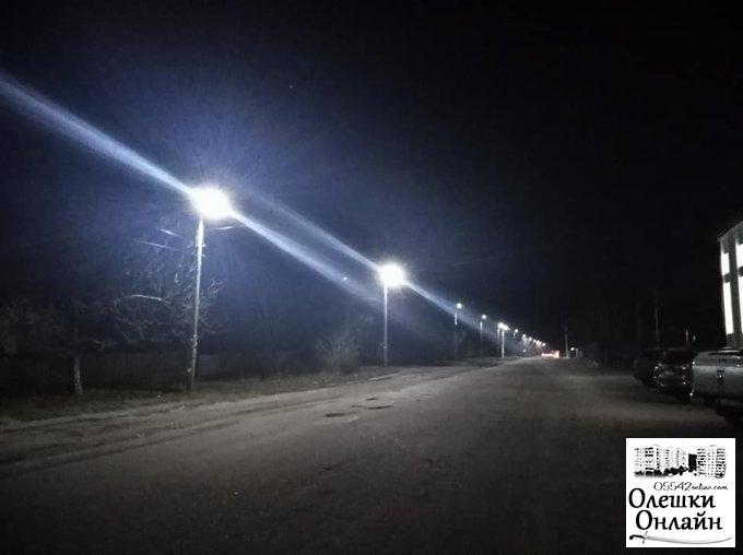В Олешках удосконалюють зовнішне освітлення