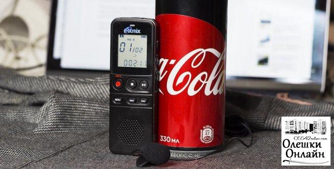 Коротко про тайные записи на диктофон в Олешках и что про это говорит закон