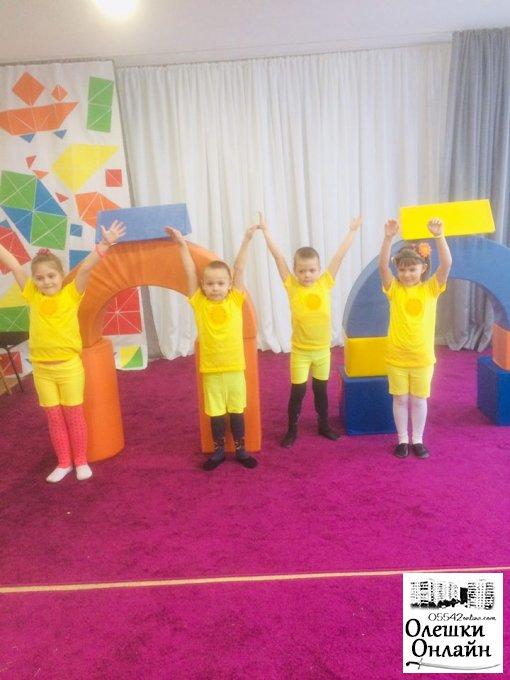 День здоров'я у дошкільному навчальному закладі «Сонечко»