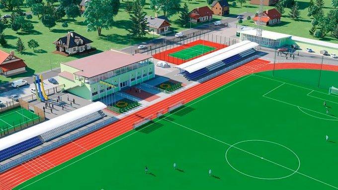В Олешках плануют стадіон ''Старт'' і ''Парк Слави'' зробити у спільному проекті (фото)