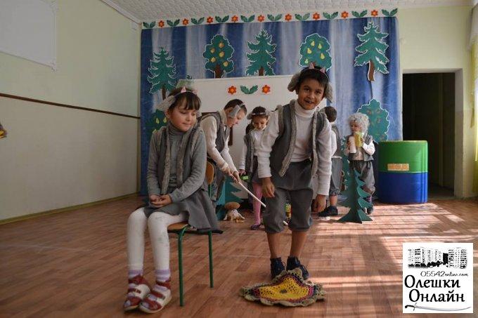Аматорська вистава Олешківської спеціальної загальноосвітньої школи І-ІІІ ступенів