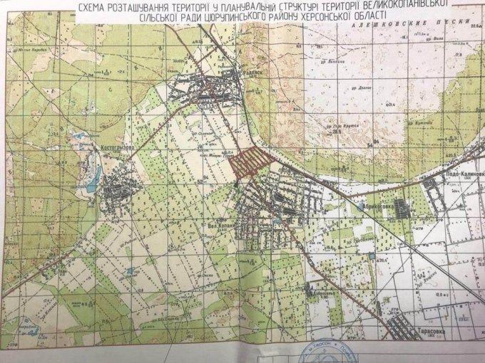 Декілька слів про 270 га землі для народного депутата і так звану ''благодійність''
