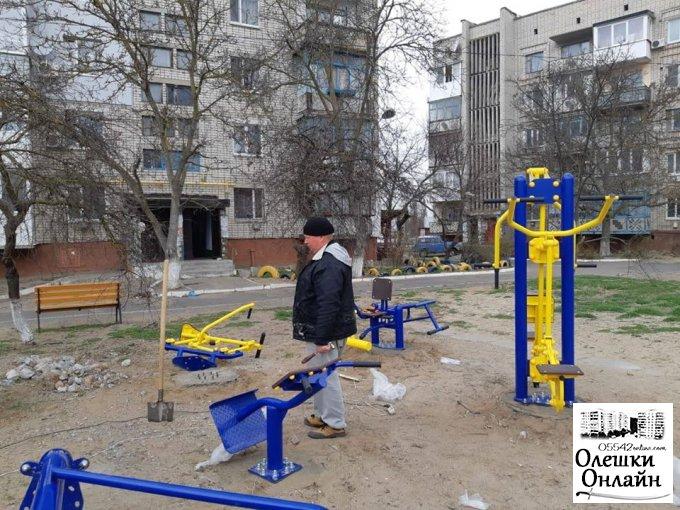Олешківська міська рада за здорове дозвілля