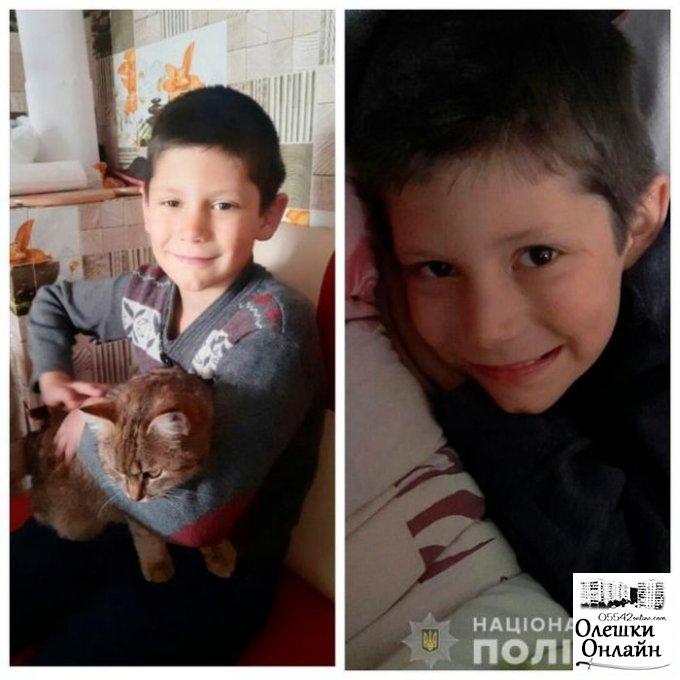 Разыскиваемый полицией малолетний житель Олешек ушел из дома еще с одним несовершеннолетним