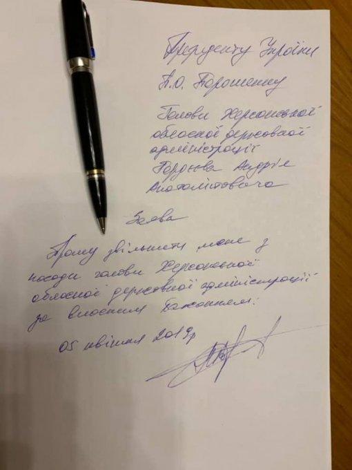 А Кравченко-Скалозуб не хочет последовать примеру Андрея Гордеева?