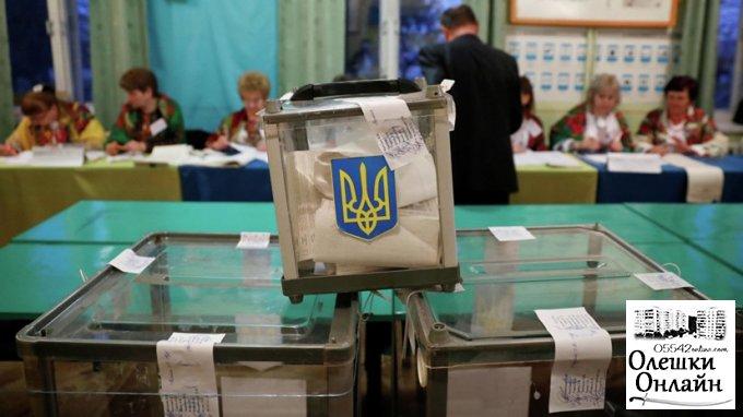 Як змінити місце голосування у другому турі виборів Президента України