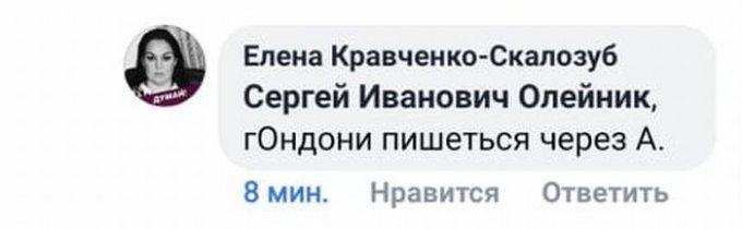 В то время как Гордеев и Рищук написали заявления об увольнении, Кравченко-Скалозуб болеет вцепившись в кресло