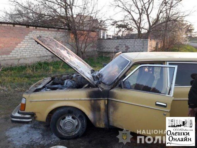 Полицейские Олешковского района потушили горящий автомобиль, в котором загорелся моторный отсек