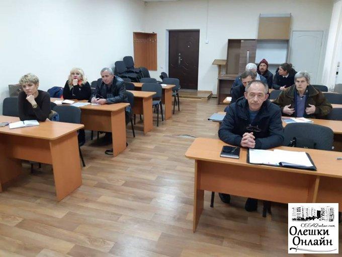 Відбулась зустріч голів ОСББ м. Олешки