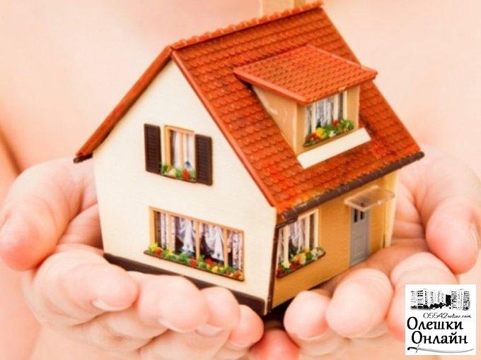 Надано житлові будинки для розміщення Дитячих будинків сімейного типу в Олешках