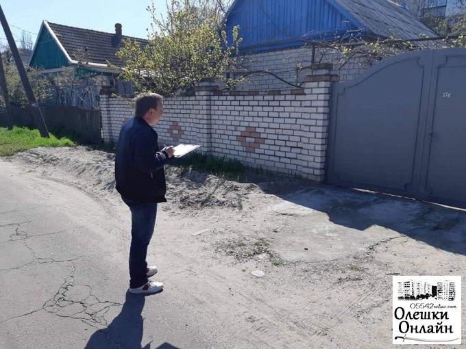 В Олешках тривають заходи з благоустрою міста