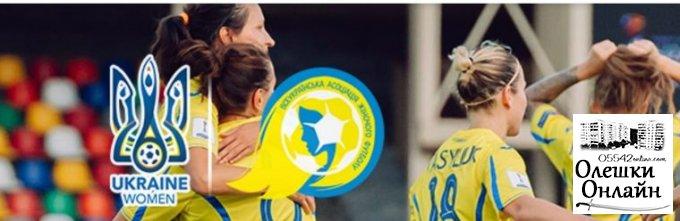 Стадіон «Старт» в Олешках побачить вся Україна