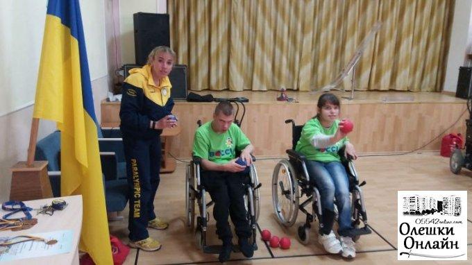 Змагання з Бочча в Олешках