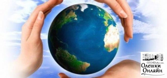 Або ми покінчимо із забрудненням, або воно покінчить з нами
