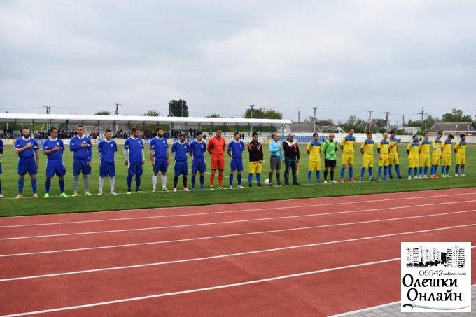 В Олешках провели фінал кубку з футболу