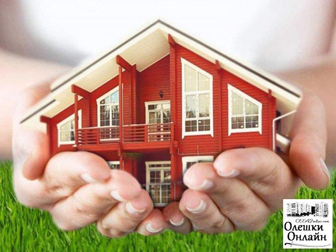 Надано житловий будинок для розміщення  Дитячого будинку сімейного типу