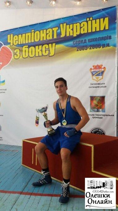 Олешківець чемпіон України з боксу серед школярів
