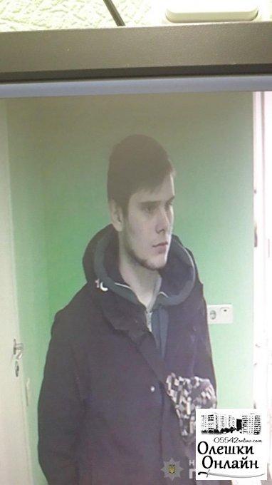 Олешківська поліція встановлює особу чоловіка, який збув фальшиві євро на 30 тисяч гривень