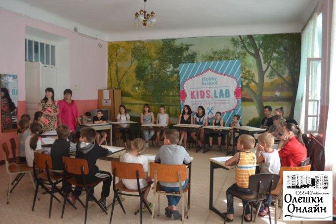 День захисту дітей в Обласній дитячій туберкульозній лікарні м. Олешки