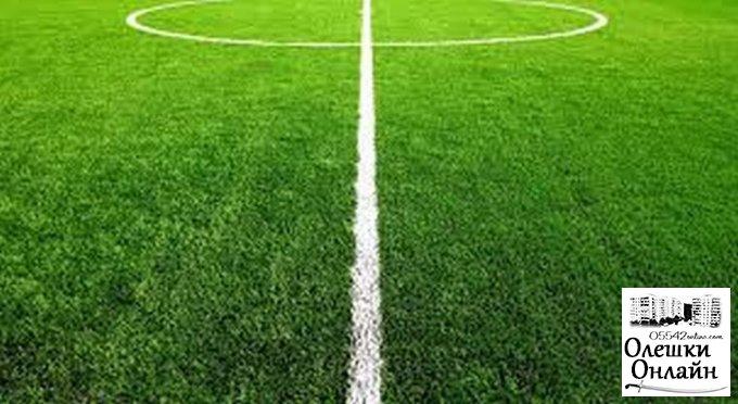 Правила поведінки глядачів (вболівальників) на стадіоні «Старт» під час відвідування футбольних матчів