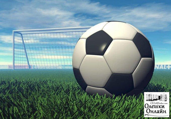 Чому в Олешках люблять футбол?