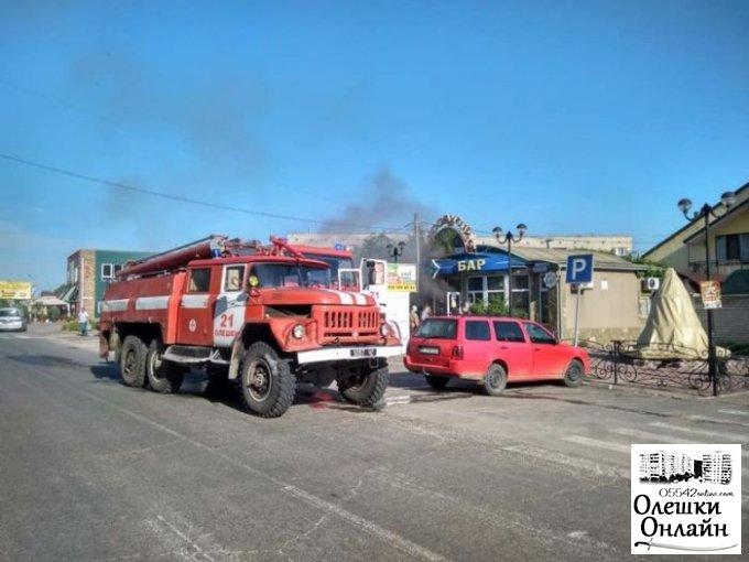 В Олешках спасатели тушили пожар в кафе-баре 'Энерджи'