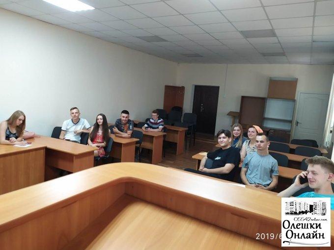 Чергове засідання Молодіжної ради м. Олешки