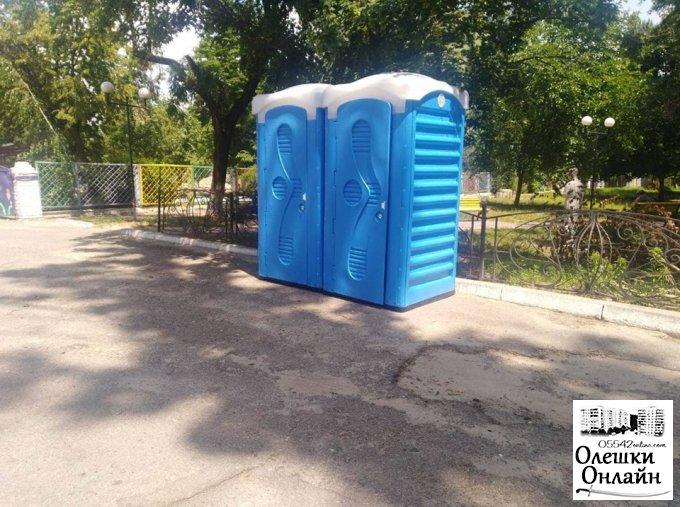 В Олешках в місцях відпочинку населення встановлять туалетні кабінки
