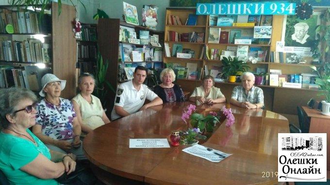 В міській бібліотеці № 3 вшанували пямять загиблих життя яких обірвала Друга світова війна