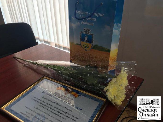 День Національної поліції України в Олешках
