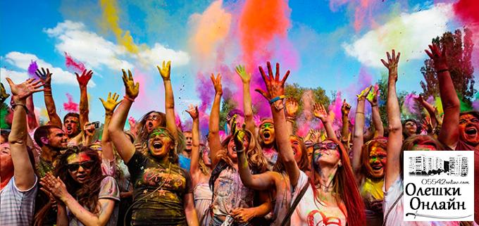 В Олешках відбудеться «Фестиваль фарб»