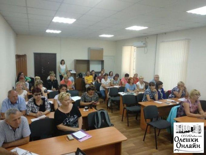 В Олешках відбувся семінар з написання грантових проектів