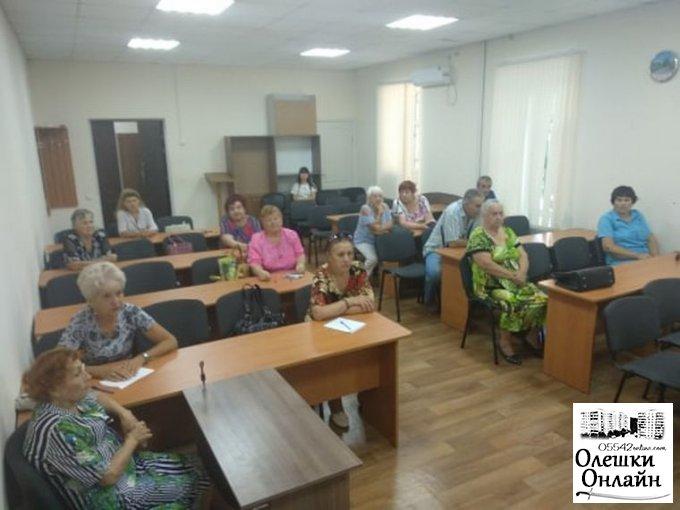 Відбулась зустріч з головами вуличних комітетів щодо сплати земельного податку