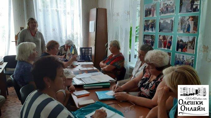 Відбулось засідання Олешківської громадської організації ветеранів