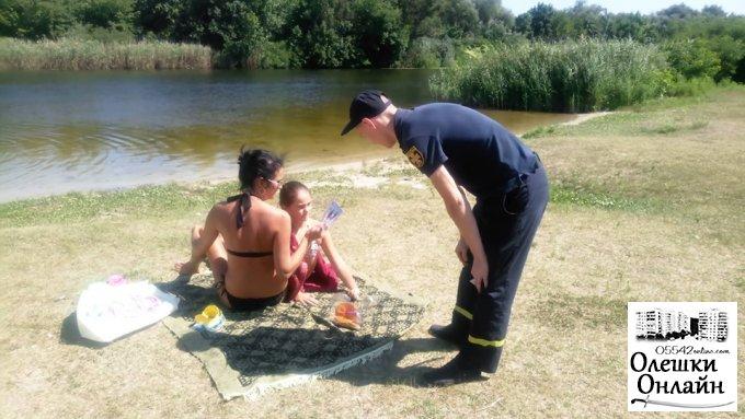Безпека на воді – це запорука безпечного відпочинку!