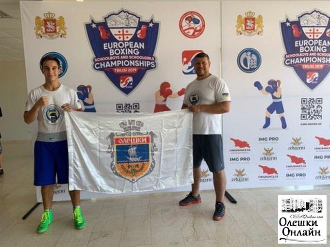 Золото з Чемпіонату Європи по боксу серед юнаків їде до Олешок