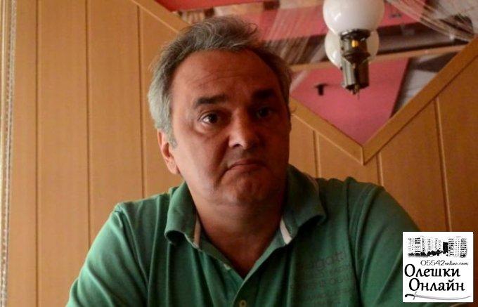 Гражданин РФ так и не явился на работу в Олешковский исполком