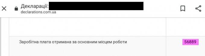 О том как в Олешковской РГА зарплаты делили