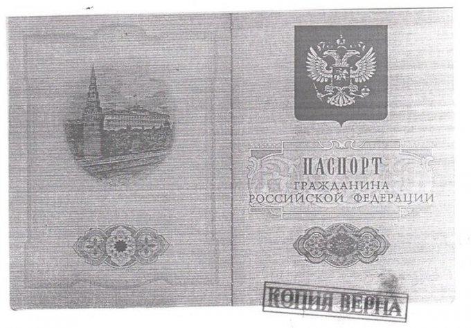 Куда пропал Олешковский россиянин?