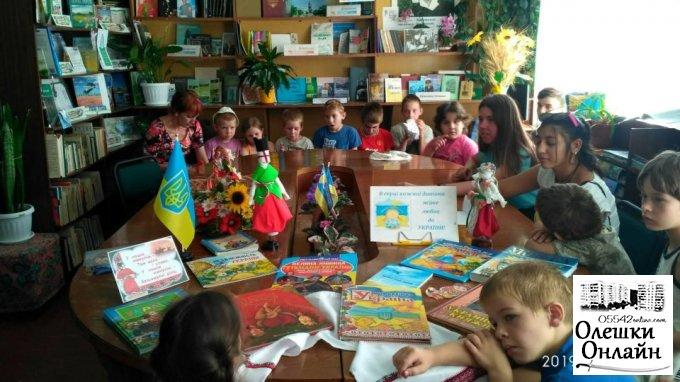 В серці кожної дитини живе любов до України!