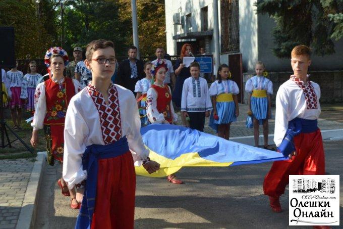 В Олешках відзначили День Державного Прапору