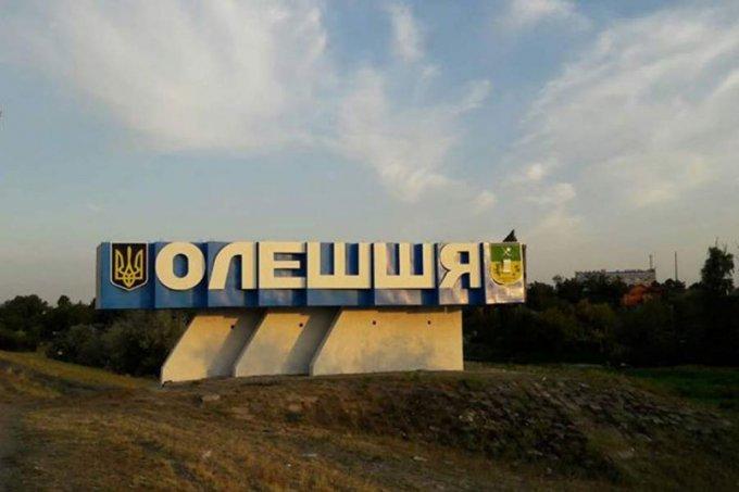 Реконструкция стелы ''Олешшя'' - нецелевое использование бюджетных средств?