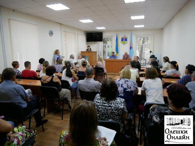 Олешки  підтримали ініціативу  добровільного об'єднання територіальних громад