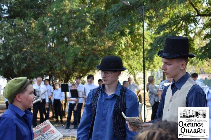 На день міста в Олешках офіційно відкрили оновлений сквер ім..Ф.А.Піроцького
