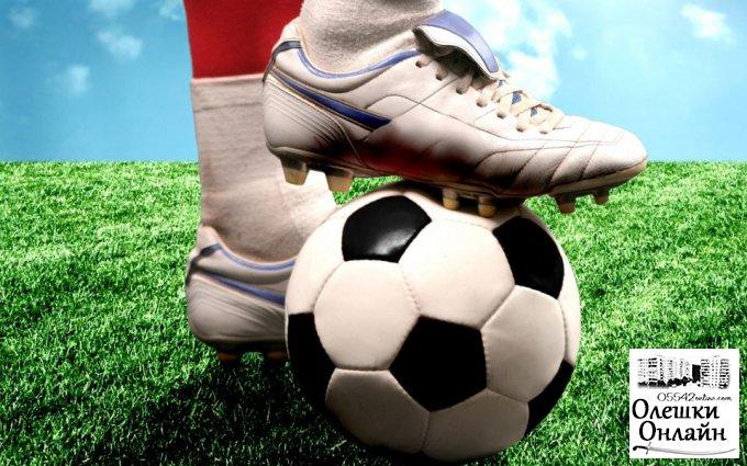 Запрошуємо на футбол!