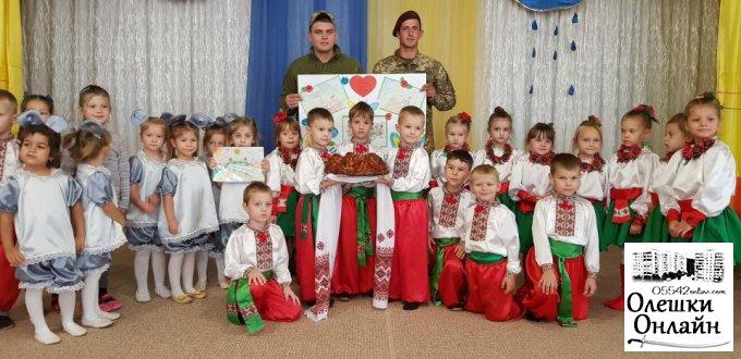 В Олешках стартували заходи до Дня захисника України