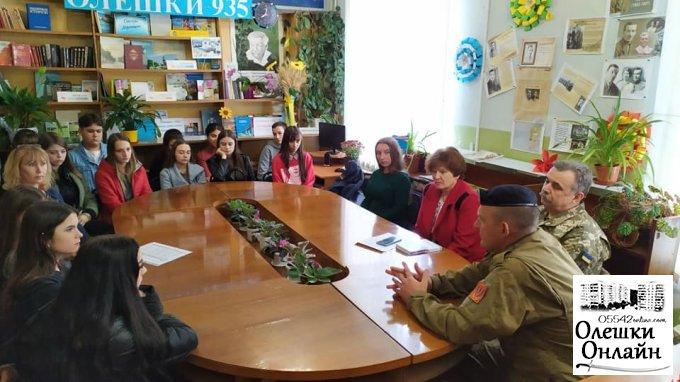 Зустріч до Дня захисника України в Олешківській бібліотеці №3