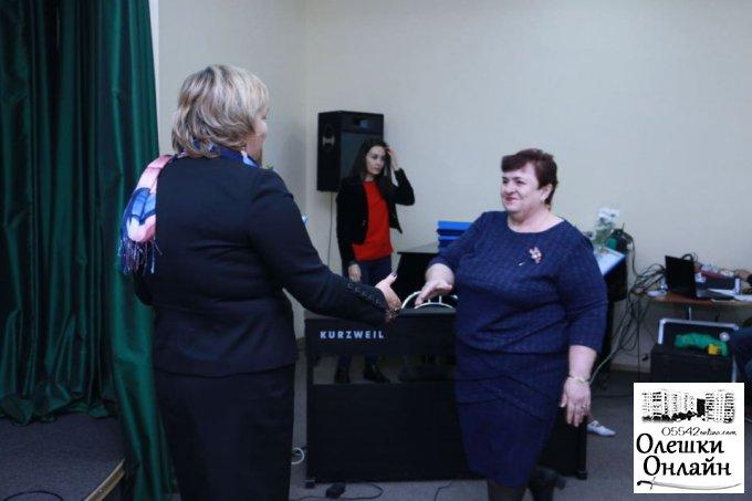 В Олешках відзначили День працівника соціальної сфери