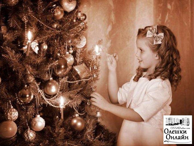 Оголошуємо конкурс на кращу новорічну еко-прикрасу