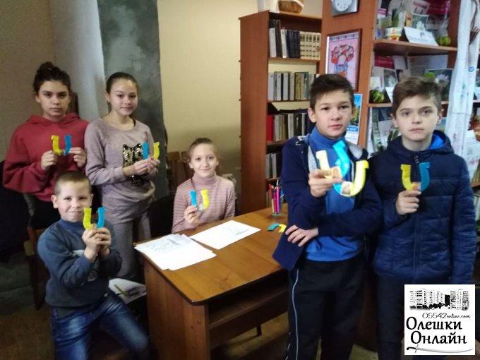 В Олешківській міській бібліотеці №2 відбувся захід до Дня Гідності та Свободи